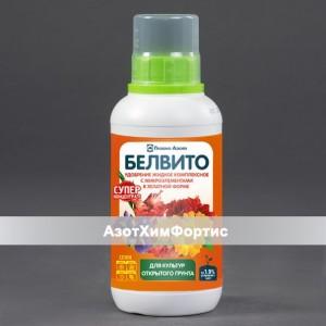 Удобрение Белвито для культур открытого грунта 0,5 л