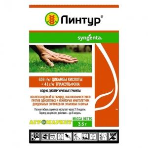 Линтур ВДГ, 3,6 гр