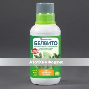 Удобрение Белвито для хвойных культур 0,5 л