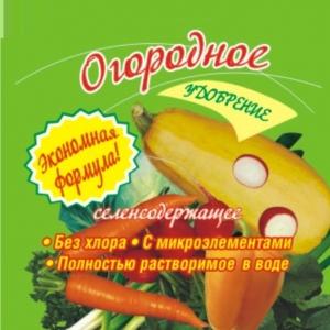 """Удобрение """"Огородное"""""""