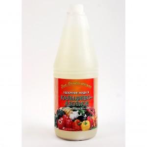 Удобрение жидкое кальциево-азотное 0,5 л
