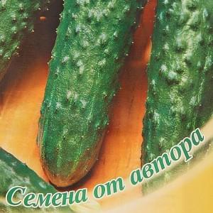 Огурец Зеленый крокодил салатный ароматный