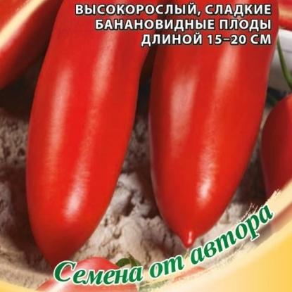 Томат Бананза