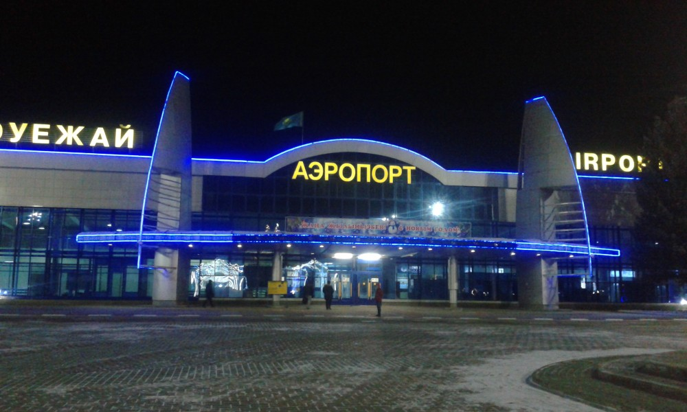 Аэропорт семей картинки