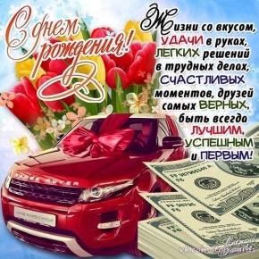 Алексей проскурин, с днем рождения!